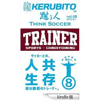 この画像は、サイトの記事「高校サッカー選手権 大分県大会 動画まとめ集! 最新~名場面・感動シーン!」のイメージ写真画像として利用しています。