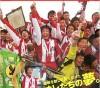 この画像は、サイトの記事「高校サッカー選手権 岩手県大会 動画まとめ集! 最新~名場面・感動シーン!」のイメージ写真画像として利用しています。