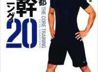 この画像は、サイトの記事「高校 サッカー 東福岡 試合・大会・名場面 YouTube無料視聴動画まとめ」のイメージ写真画像として利用しています。