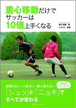 この画像は、サイトの記事「高校 サッカー 出水中央 試合・大会・名場面 YouTube無料視聴動画まとめ」のイメージ写真画像として利用しています。