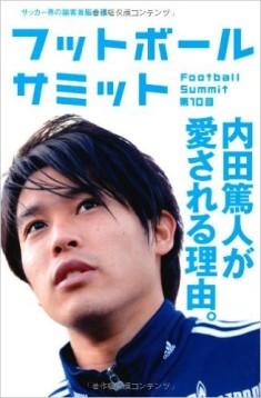 この画像は、サイトの記事「高校 サッカー 清水東 試合・大会・名場面 YouTube無料視聴動画まとめ」のイメージ写真画像として利用しています。