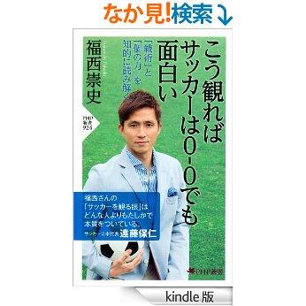 この画像は、サイトの記事「高校サッカー選手権 三重県大会 動画まとめ集! 最新~名場面・感動シーン!」のイメージ写真画像として利用しています。