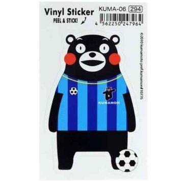 この画像は、サイトの記事「高校サッカー選手権 熊本県大会 動画まとめ集! 最新~名場面・感動シーン!」のイメージ写真画像として利用しています。