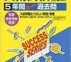 この画像は、サイトの記事「武南高校サッカー部 特番! 試合・大会・名場面 動画まとめ集!」のイメージ写真画像として利用しています。