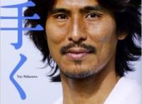 この画像は、サイトの記事「応援リーダー 中澤佑二(三郷工業技術) 動画SP! 第86回高校サッカー選手権つながり特集」のイメージ写真画像として利用しています。